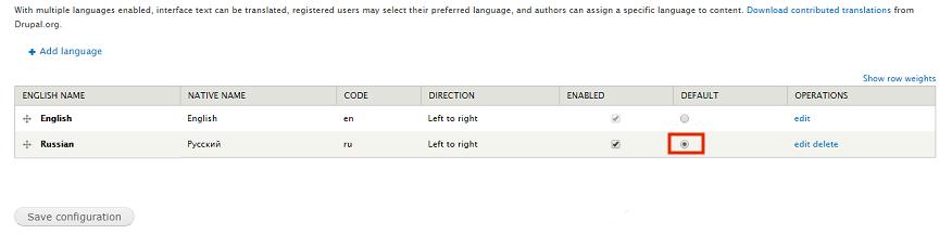 Drupal default language